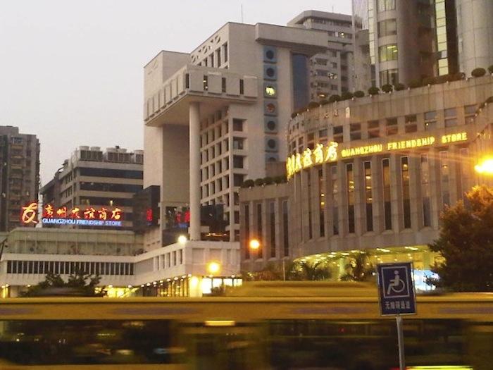 The Garden Hotel Guangzhou Efrata Denny