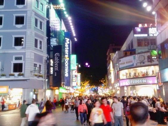 Beijing Road Guangzhou 01