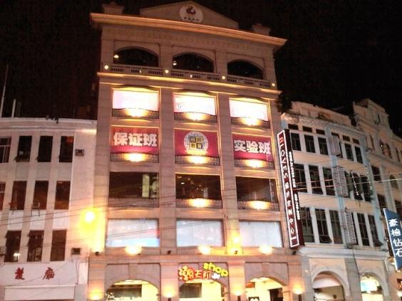Beijing Road Guangzhou 03
