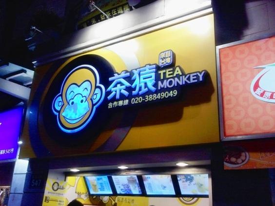 Tea Monkey