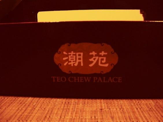 Teo Chew Palace 01