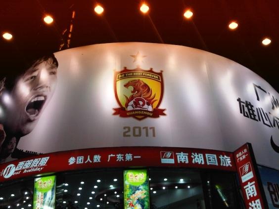 Beijing Road 2