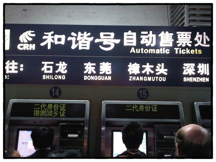 Guangzhou Railway  02